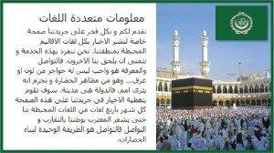 arabo (1)