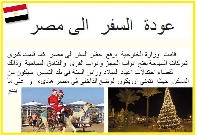 intercultura-arabo